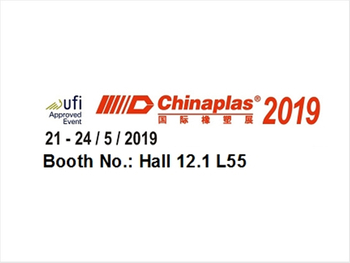 Jintong will attend 2019 Chinaplas in Guangzhou during May 21-25, welcome to visit our booth Hall 12.1 L55
